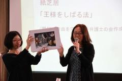 レポート:武井由起子さん「あすわか憲法カフェ@岡山」#おかやまいっぽん