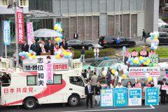 衆議院岡山1区・高井たかし候補