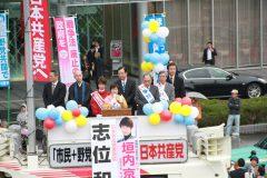 衆議院岡山3区・尾崎ひろ子候補
